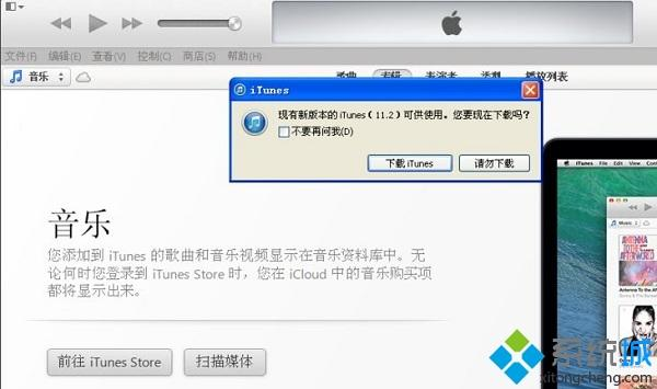 itunes library.itl文件,itunes library.itl文件无法读取怎么办